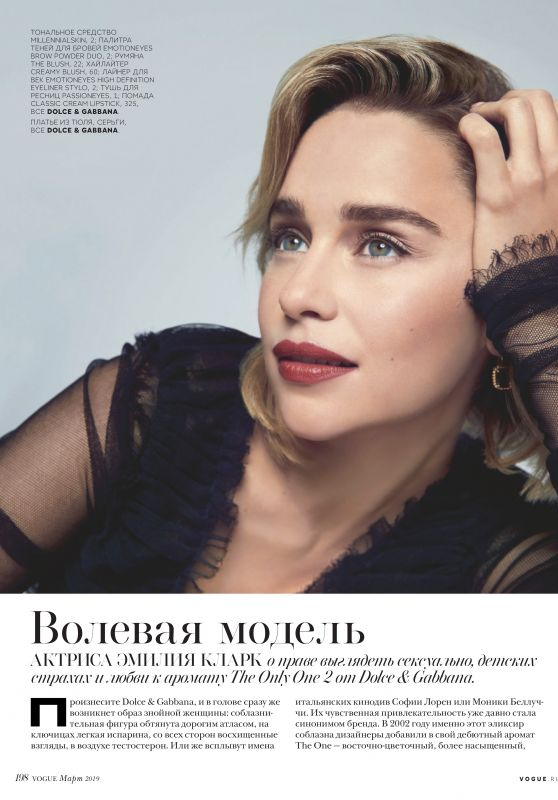 Emilia Clarke - Vogue Magazine Russia March 2019