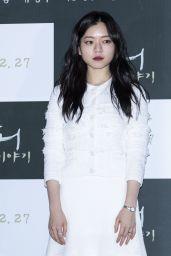 "Go Ah-sung – ""Resistance: The Yu Gwan-sun Story"" Premiere in Seoul"