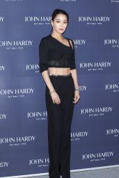 """Han Go-eun – """"John Hardy"""" Fashion Photocall in Seoul"""