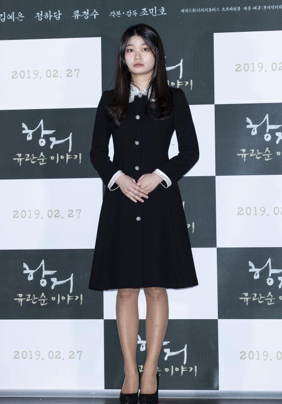 "Jeong Ha-dam - ""Resistance: The Yu Gwan-sun Story"" Premiere in Seoul"