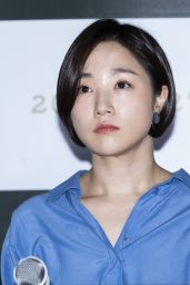 "Kim Ye-eun – ""Resistance: The Yu Gwan-sun Story"" Premiere in Seoul"