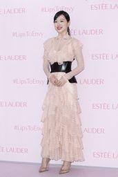 Sulli – Estée Lauder Fashion Photocall in Seoul 02/13/2019