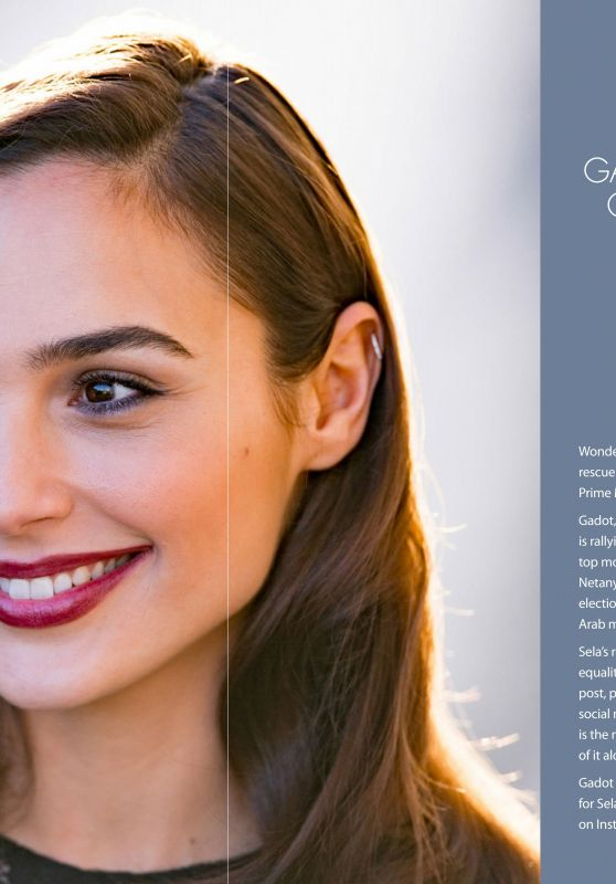 Gal Gadot - Techlife News Magazine March 2019