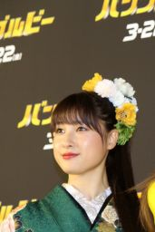 Hailee Steinfeld - Bumblebee Premiere in Tokyo