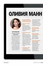 Olivia Munn - Cosmopolitan Magazine Russia No2 February 2019