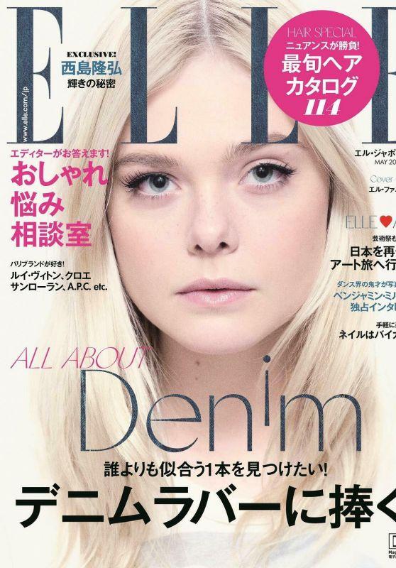 Elle Fanning - Elle Magazine Japan May 2019 Issue