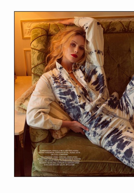 Frida Gustavsson - Marie Claire Russia May 2019 Issue
