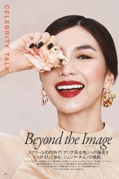 Gemma Chan - Vogue Magazine Japan June 2019 Issue