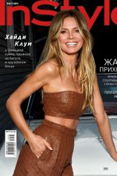 Heidi Klum - InStyle Magazine Russia May 2019 Issue