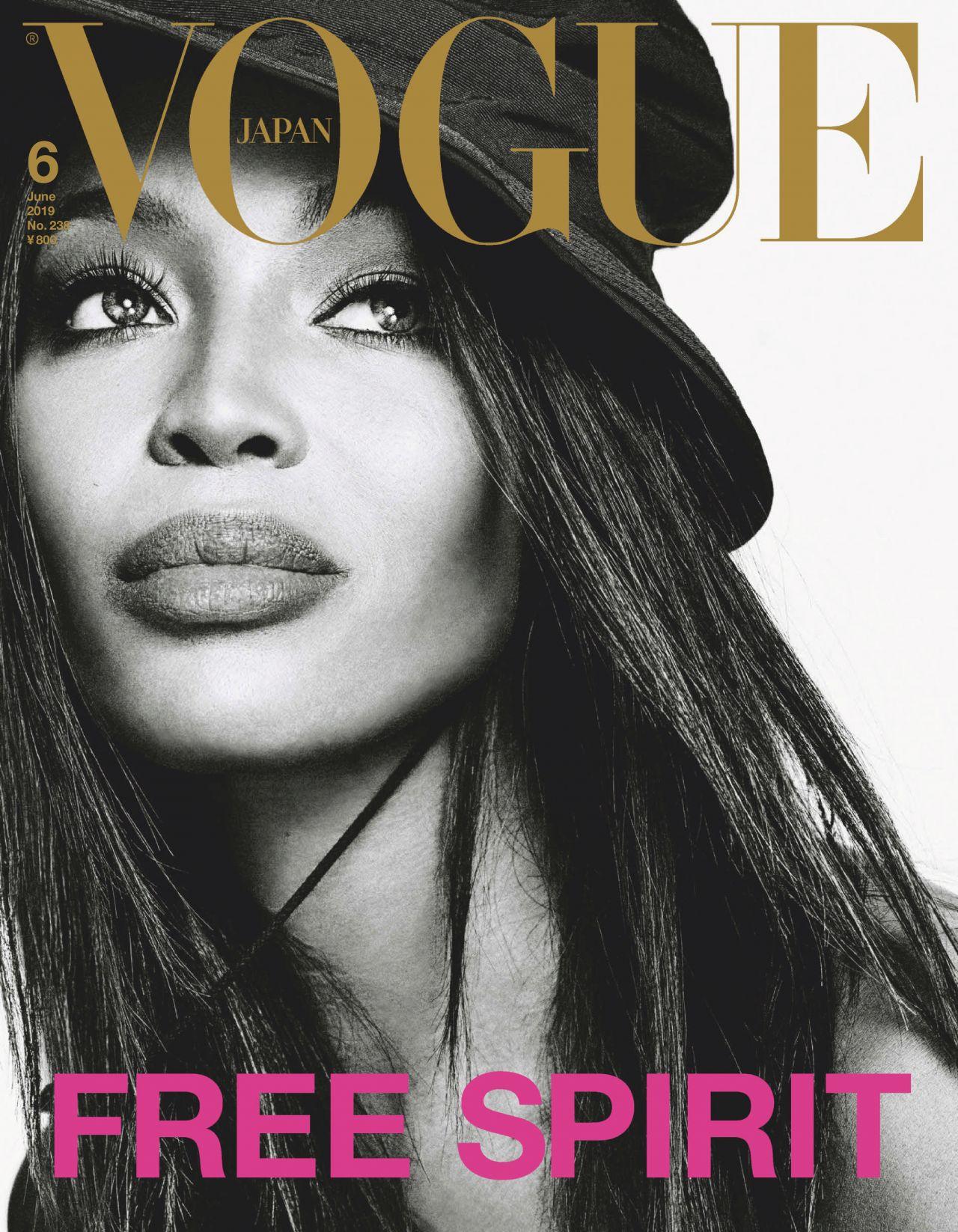 Vogue Magazine Japan June 2019 Issue