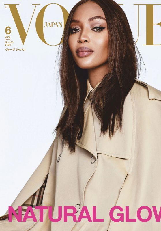 Naomi Campbell - Vogue Magazine Japan June 2019 Issue