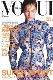 Bella Hadid - Vogue Japan July 2019 Issue