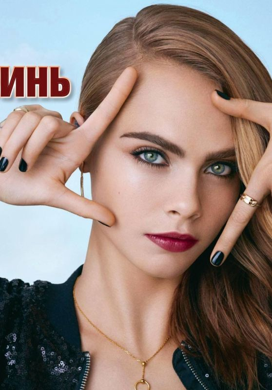 Cara Delevingne - Volshebny Magazine Russia May 2019