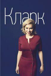 Emilia Clarke - Psychologies Russia June 2019 Issue