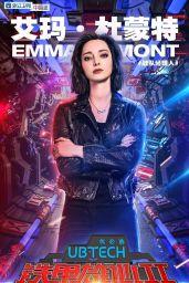 "Emma Dumont - ""King of Bots"" Season 2 Promo photos 2019"