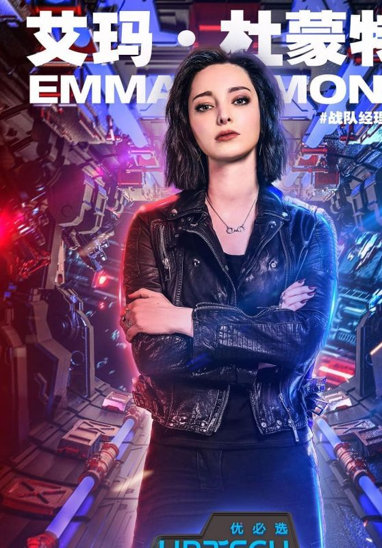 "Emma Dumont - ""King of Bots"" Season 2 Promo photos 2019"