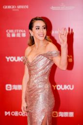 Chloe Bennet - Shanghai International Film Festival Closing/Golden Goblet Awards Ceremony 06/23/2019