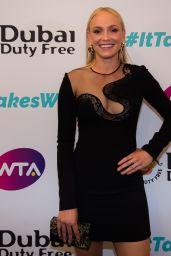 Donna Vekic – Dubai Duty Free WTA Summer Party in London 06/28/2019