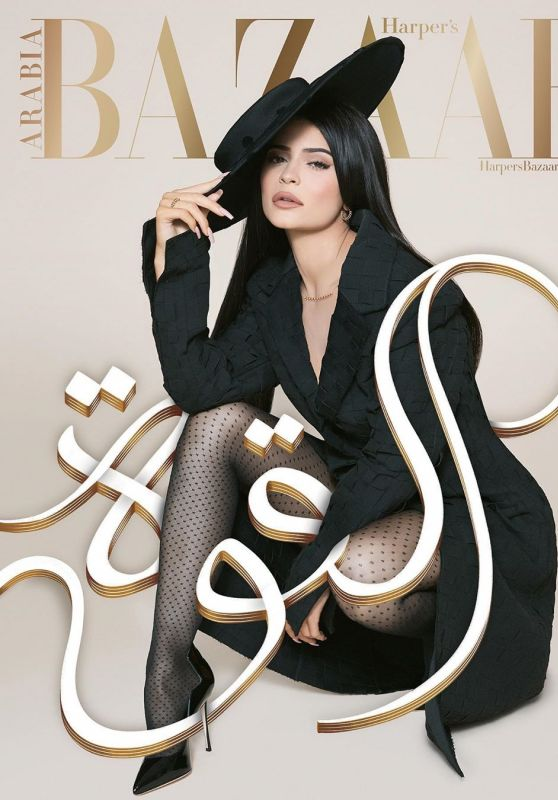 Kylie Jenner - Bazaar Magazine July 2019