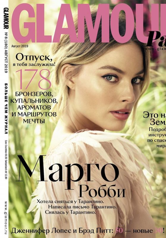 Margot Robbie - Glamour Russia August 2019 Cover