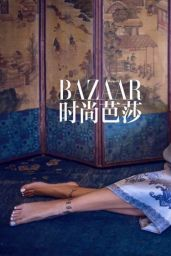 Rihanna - Harper's Bazaar China August 2019
