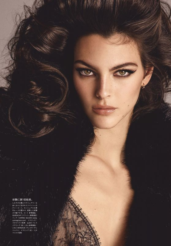 Vittoria Ceretti - Vogue Japan August 2019