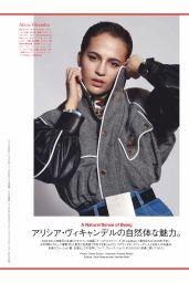 Alicia Vikander - Vogue Magazine Japan October 2019 Issue
