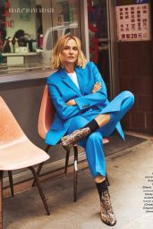 Diane Kruger - Grazia Italy 08/01/2019 Issue