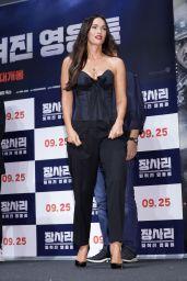 """Megan Fox - """"Battle of Jangsari"""" Press Conference in Seoul"""