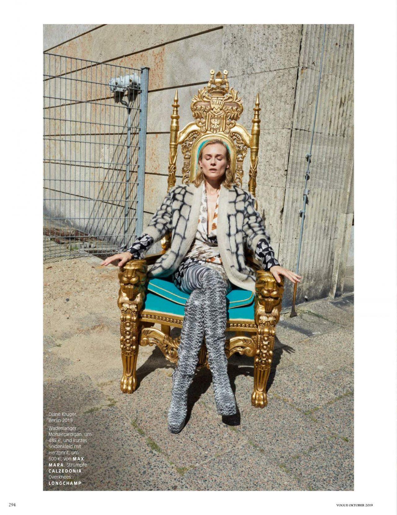 Диана Крюгер купается в фонтане в съемке немецкого Vogue (фото 6)