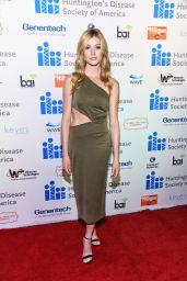 Katherine McNamara - 2019 Freeze HD Gala in LA