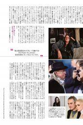 Kristen Stewart - Vogue Japan November 2019 Issue