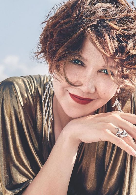Maggie Gyllenhaal - C California Style & Culture Magazine October 2019