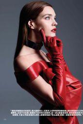 Natalia Vodianova - Vogue China September 2019 Issue