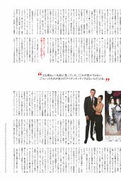 Zoe Kravitz - Vogue Magazine Japan October 2019 Issue