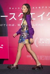 "Alicia Vikander - ""Earthquake Bird"" Press Conference in Tokyo"