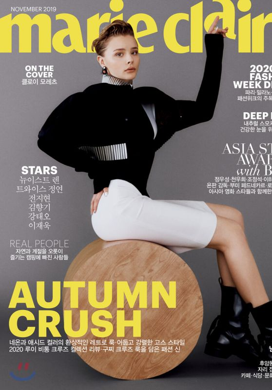 Chloe Moretz - Marie Claire Korea November 2019 Cover