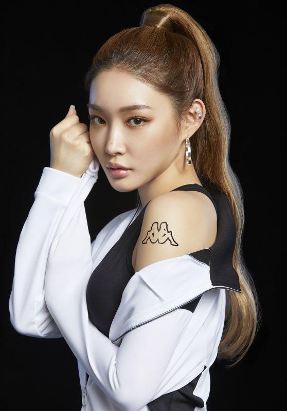 Kim Chung Ha - Kappa Groove 2019 Fall Winter Collection