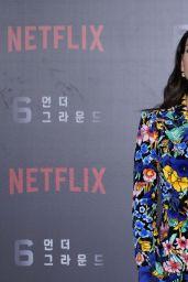 "Adria Arjona - ""6 Underground"" Premiere in Seoul"