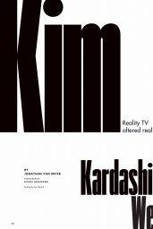 Kim Kardashian - New York Magazine November 25th - December 8th 2019