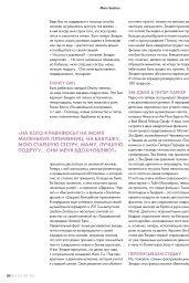 Zendaya - ELLE Girl Russia January 2020 Issue