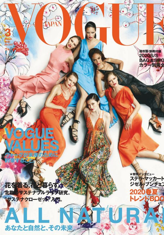 Adriana Lima, Candice Swanepoel, Doutzen Kroes, Edita Vilkeviciute, Joan Smalls, Sui He - Vogue Japan March 2020 Issue