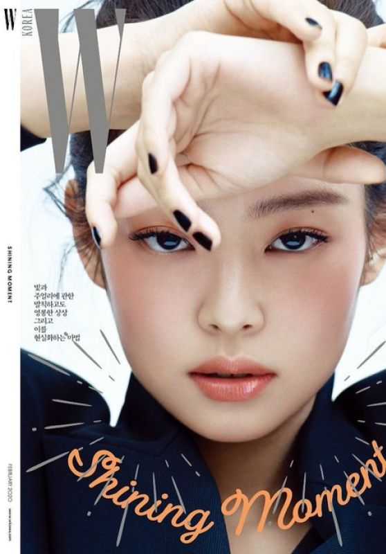 BLACKPINK Jennie - W Korea Magazine