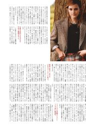 Emma Watson - Vogue Japan January 2020 Issue