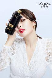Hyuna - L