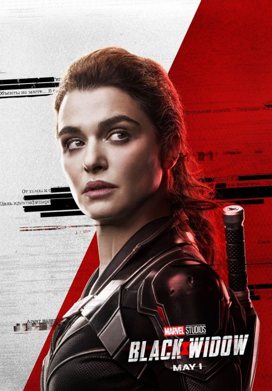 "Rachel Weisz - ""Black Widow"" Poster"