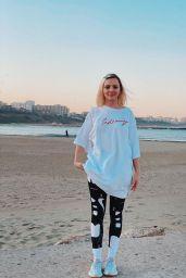 Alexandra Stan - Live Stream 03/25/2020