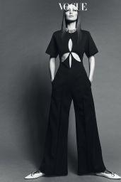 Bella Hadid - Vogue Korea April 2020 Photos