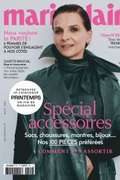 Juliette Binoche - Marie Claire France April 2020 Issue