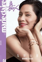 Lucy Liu - Marie Claire China April 2020